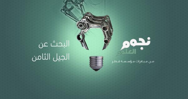 The Arab World's Leading Edutainment TV show Puts